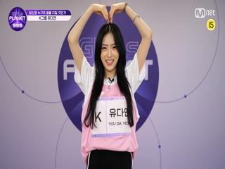 [999스페셜] K-GROUP | 유다연 @공약고지