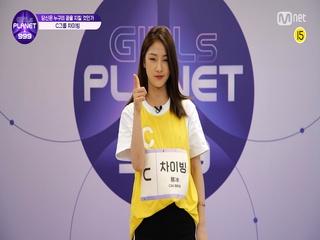 [999스페셜] C-GROUP | 차이빙 @공약고지