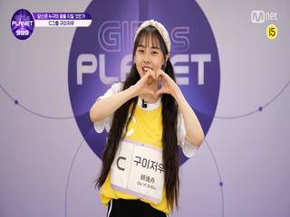 [999스페셜] C-GROUP | 구이저우 @공약고지