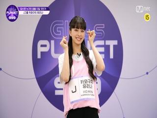 [999스페셜] J-GROUP | 카와구치 유리나 @공약고지