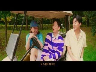뒷 박자 (Feat. 넉살 & 래원 (Layone)) (TEASER 1)