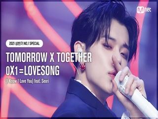 [NO.1 SPECIAL] 투모로우바이투게더(TOMORROW X TOGETHER) - 0X1=LOVESONG (I Know I Love You) feat Seori