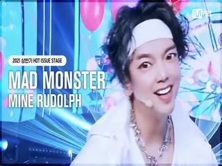 [HOT ISSUE STAGE] 매드몬스터(MAD MONSTER) - 내 루돌프
