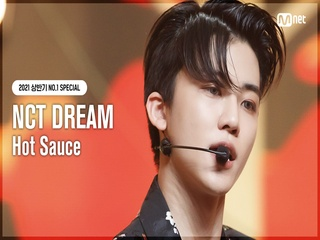 [NO.1 SPECIAL] 엔시티 드림(NCT DREAM) - 맛 (Hot Sauce)