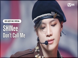 [NO.1 SPECIAL] 샤이니(SHINee) - Don't Call Me