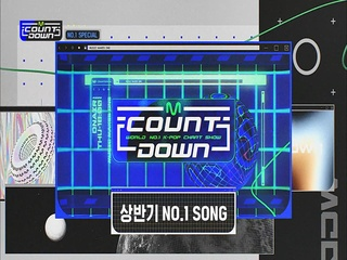 M COUNTDOWN NO.1 Special