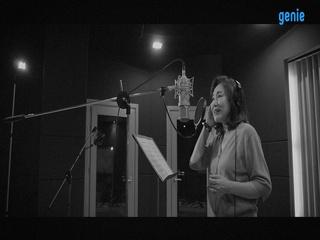 주현미 재즈 프로젝트 - [흐린 비] '흐린 비' M/V 영상