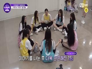 [3회] '끈끈하게 연결!♥' 함께 이해하고 공감하는 참가자들