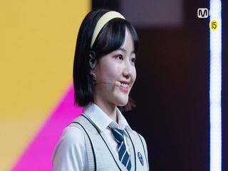 [999 세로직캠] K-GROUP | 이채윤 LEE CHAE YUN @CONNECT MISSION
