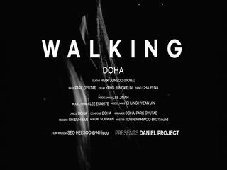 Walking (Teaser)