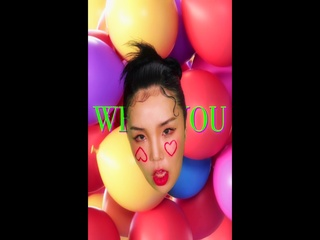 WE-YOU (Feat. 유성은)