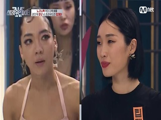 [1회] 라치카 피넛, ′왁킹 여제′ 프라우드먼 립제이에게 설욕전?! @약자 지목 배틀
