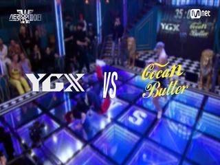 [1회/풀캠] YGX 예리 vs 코카N버터 제트썬 (재대결) @약자 지목 배틀 Full Cam