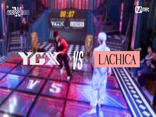 [1회/풀캠] YGX 리정 vs 라치카 시미즈 @약자 지목 배틀 Full Cam