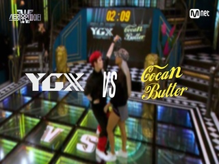 [1회/풀캠] YGX 예리 vs 코카N버터 제트썬 @약자 지목 배틀 Full Cam