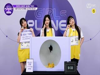 [999스페셜] C 량지아오 & K 이혜원 & J 나가이 마나미 @히든박스 베네핏