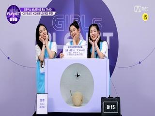 [999스페셜] C 리우쓰치 & K 김예은 & J 이케마 루안 @히든박스 베네핏