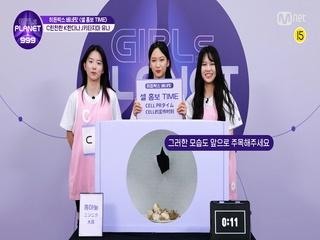 [999스페셜] C 린천한 & K 한다나 & J 키타지마 유나 @히든박스 베네핏