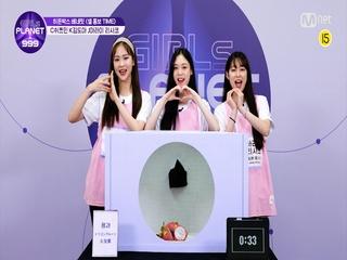 [999스페셜] C 쉬쯔인 & K 김도아 & J 아라이 리사코 @히든박스 베네핏
