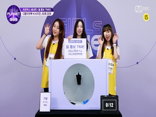 [999스페셜] C 왕치우루 & K 서지민 & J 이토 미유 @히든박스 베네핏