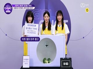 [999스페셜] C 왕야러 & K 안정민 & J 후지모토 아야카 @히든박스 베네핏