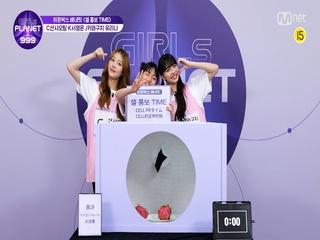 [999스페셜] C 션샤오팅 & K 서영은 & J 카와구치 유리나 @히든박스 베네핏