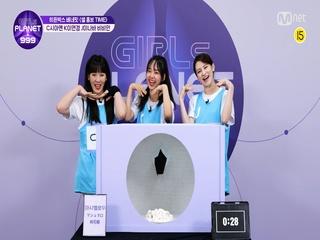 [999스페셜] C 시아옌 & K 이연경 & J 이나바 비비안 @히든박스 베네핏