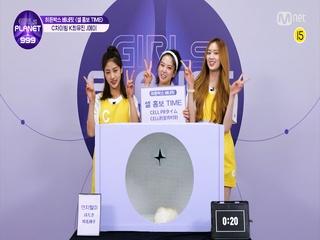 [999스페셜] C 차이빙 & K 최유진 & J 메이 @히든박스 베네핏