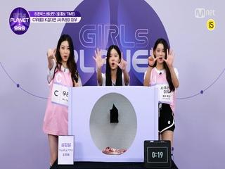 [999스페셜] C 우태미 & K 김다연 & J 사쿠라이 미유 @히든박스 베네핏