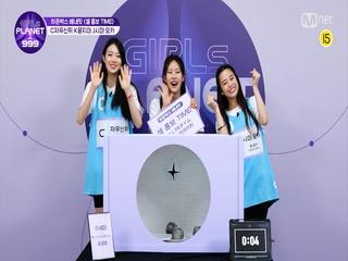 [999스페셜] C 저우신위 & K 윤지아 & J 시마 모카 @히든박스 베네핏