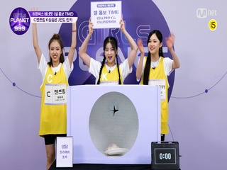 [999스페셜] C 젠쯔링 & K 심승은 & J 안도 린카 @히든박스 베네핏