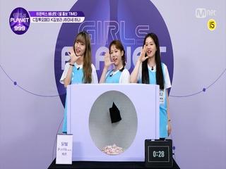 [999스페셜] C 장루오페이 & K 김보라 & J 하야세 하나 @히든박스 베네핏