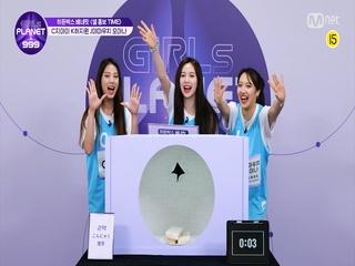 [999스페셜] C 지아이 & K 허지원 & J 야마우치 모아나 @히든박스 베네핏