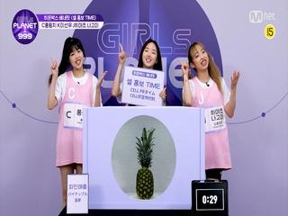 [999스페셜] C 풍윙치 & K 이선우 & J 히야조 나고미 @히든박스 베네핏