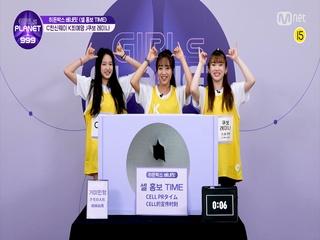 [999스페셜] C 천신웨이 & K 최예영 & J 쿠보 레이나 @히든박스 베네핏