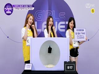 [999스페셜] C 푸야닝 & K 김수연 & J 노나카 샤나 @히든박스 베네핏