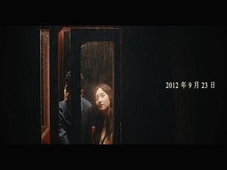 ONLY (Official MV Teaser 02)