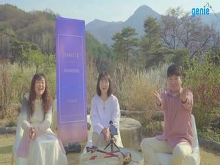 FROM310 - [구아리랑+아리랑] 발매 인사 및 팀소개 영상