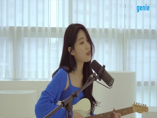 최첼로 (Choi Cello) - [Thirsty] 'Thirsty' LIVE 영상