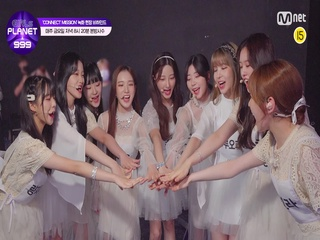 [Girls Planet 999] ′CONNECT MISSION′ 녹화 현장 비하인드