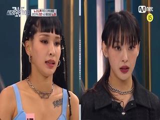 [2회] K-POP이 사랑하는 안무가들! 라치카 리안 vs 웨이비 노제! @약자 지목 배틀