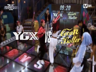 [2회/풀캠] YGX 리정 vs 코카N버터 비키 @약자 지목 배틀 Full Cam