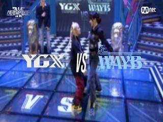 [2회/풀캠] YGX 여진 vs 웨이비 노제 @약자 지목 배틀 Full Cam