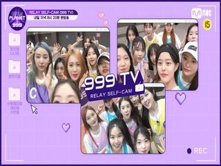 [Girls Planet 999] '999 TV' 릴레이 셀프캠 #3