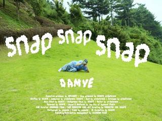 찰칵! (snap snap snap)