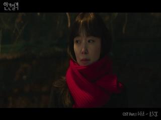 혼잣말 (인간실격 OST)