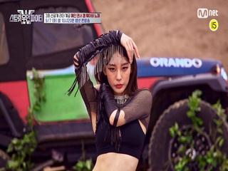 [3회 선공개] 리더 계급 댄스 비디오 | 웨이비 노제 메인 댄서 캠 @계급 미션