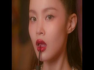 빨간 립스틱 (Red Lipstick) (Feat. 윤미래)