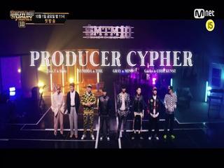 [SMTM10] PRODUCER CYPHER I 10월 1일 (금) 밤 11시 첫.방.송