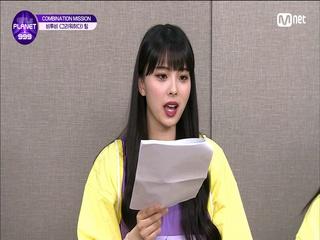 [6회] '존재감 최고 TOP9 1위' 킬링 파트에 도전하는 유리나